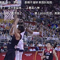 篮球世界杯美国vs日本