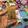 北京的零食