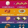 惊天霹雳!请问怎么减掉中秋吃掉的月饼及各种美食?