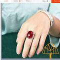世界上最大的帕帕拉恰和鸽血红宝石请大家指点