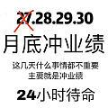 5.03 DIF 3EX 国庆带回家