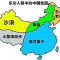 各个地方人眼中的中国地图