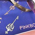 秀秀pinobox的丝巾