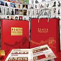 共和国脊梁共和国功勋人物珍邮纪念册