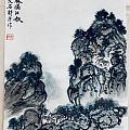 风染山林满江秋。 —-己亥年文石作品。