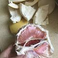 红心柚子,三个16块。便宜不?