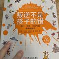 开始学习坛友推荐的书