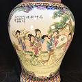 景德镇十大瓷厂 重工粉彩手绘 人物仕女故事 将军罐