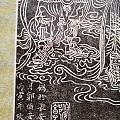《佛祖全堂图》宋·郭伯安,临镌