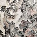 郑午昌山水画《云山清晓》