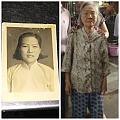 奶奶25岁和95岁的照片!