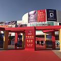 剛去北京國展的珠寶展溜達了一會兒