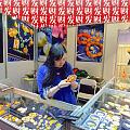 开心🥳的来参加北京一年一度最大型的珠宝展!欢迎北京的朋友们来喝茶聊天看宝贝(...