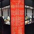 2019北京冬季国际珠宝展掠影热乎滴