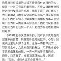 微博推了李小璐,看了一点点想说。