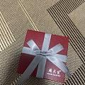 双十一马后爸送的红包买的周大生