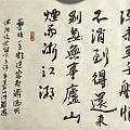 晚课 苏东坡先生用一生的感受,晚年写给儿子的诗,,,读了颇受感慨
