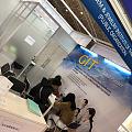 浅谈北京珠宝展的证书机构
