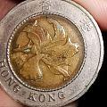 很不要脸的打劫了妹妹的香港币[捂脸]真的太好看了吧!  好想打在银镯子上面