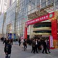 热烈庆祝第18届中国(揭阳)玉器节、2019年揭阳,阳美玉都,隆重举行![强]