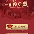 周大福微信公众号有活动,铂金会员,钻石会员可以领奖品!