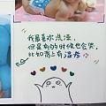 请问宝妈们宝宝的鼻屎怎么处理啊?