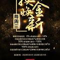 上海明天也可以换金了