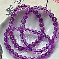 紫气东来紫水晶,助事业水晶之一