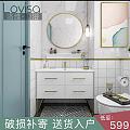 哪个洗脸盆好看,卫生间瓷砖如图,色彩绚丽的那个是开着灯的图片。
