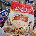 麦德龙也太好逛了吧🤩各种罐头调味品🥫🧂好恨自己厨艺不精不然通通买回家ડ🌚ડ