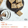 我要买个压花擀面杖做小饼干,咨询太好玩了。