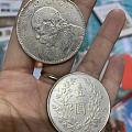这银元是真的不?