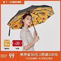 遮阳伞的外层是黑色的不是吸热的么