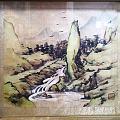 潘天寿(?)《巨蟒峰》,水墨彩