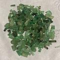 潘杰希尔祖母绿。