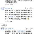 昨天的香港的士司机到深圳确诊肺炎,深圳是怎么样?