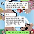 感谢深圳715新政,下半年可以挑好房子