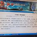 怪不得今天莫名其妙的召开家长会,原来是有学生上吊自杀了,中国的教育体制啊...
