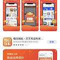 京东返利是哪个app?