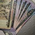 旧版人民币咋整?