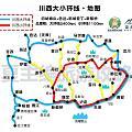 3、川西大环线稻城亚丁线路 之新都桥