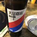 最近喜欢上了这个,好喝,冷冻比啤酒强
