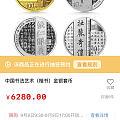 这套纪念币值得买吗,喜欢,可又觉得有点贵