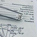 现货 1.69ct  G VS2 3EX N 7.62-7.65mm 近2卡...