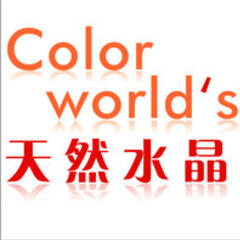 colorworlds