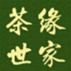 teahao