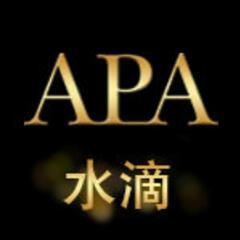 钻石APA:水滴