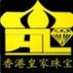 皇家珠宝-