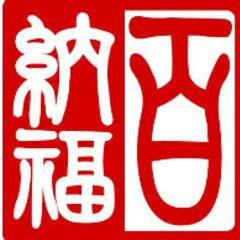 百纳福珠宝88