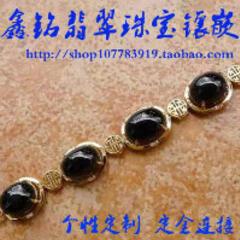 鑫铭珠宝镶嵌